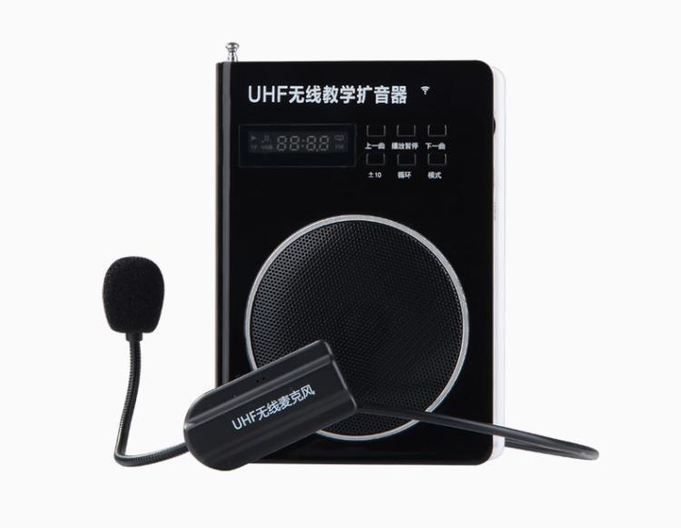 may-tro-giang-khong-day-wireless-shdz-s5